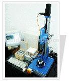 Optomaic 2000全自动测焦仪(德国)